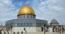Temple Mount, Jerusalem, Israel