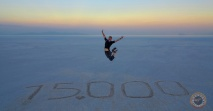 Lake Urmia, Iran